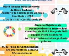 Cartaz do ciclo de eventos (FCC- ADM)