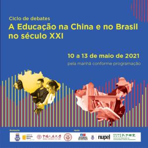 china e Brasil